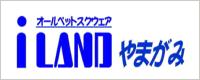 札幌市有数の生体数を誇るオールペットスクエア「アイランドやまがみ」